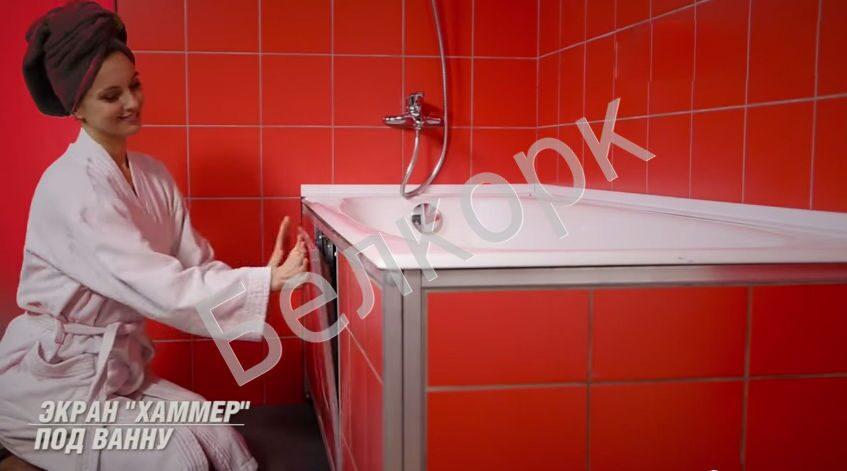 Люк под ванну хаммер