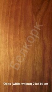 Орех (white walnut) 21х121